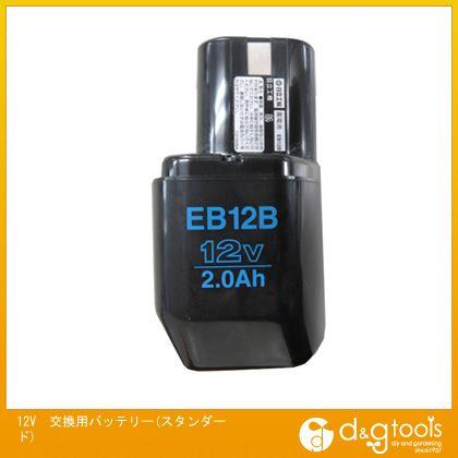 12V交換用バッテリー(スタンダード)   EA813HD-1