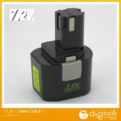 交換用バッテリー 7.2V・1300mAh (EA813RB-7.2C)