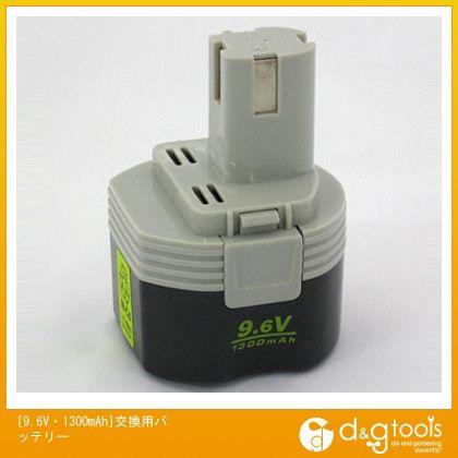 交換用バッテリー 9.6V・1300mAh (EA813RB-9.6B)