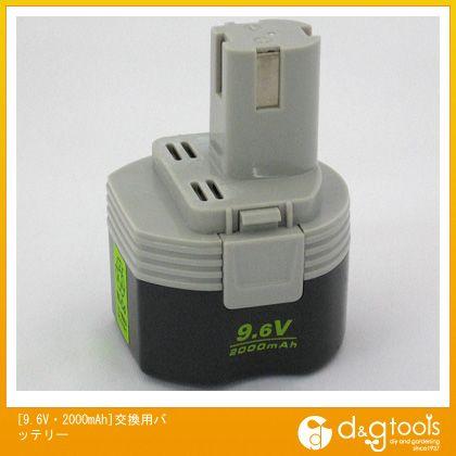 交換用バッテリー 9.6V・2000mAh (EA813RB-9.6C)