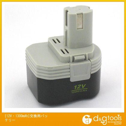 交換用バッテリー 12V・1300mAh (EA813RB-12B)