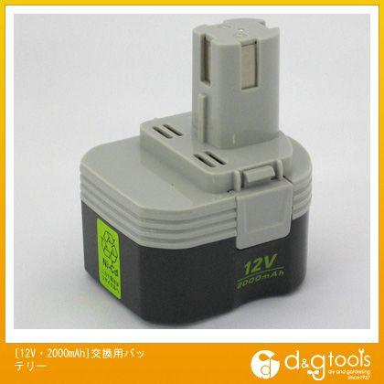 交換用バッテリー 12V・2000mAh (EA813RB-12C)