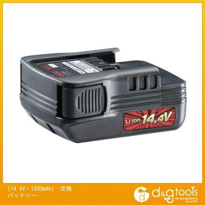 交換バッテリー 14.4V・1500mAh (EA813RB-14A)
