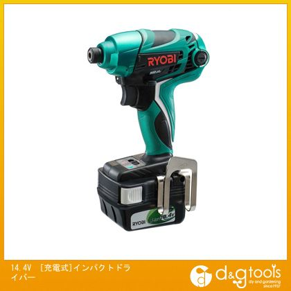 14.4V[充電式]インパクトドライバー   EA813RT-5A