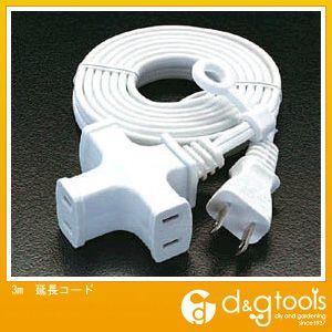 延長コード  3m EA815GE-3