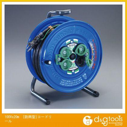 [防雨型]コードリール 100V×20m (EA815BF-20)