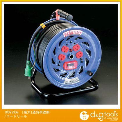 [極太]過負荷遮断/コードリール  100V×30m EA815DT-3