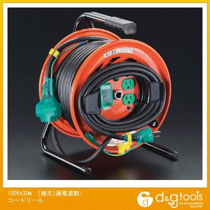 [極太]漏電遮断/コードリール  100V×30m EA815DT-6