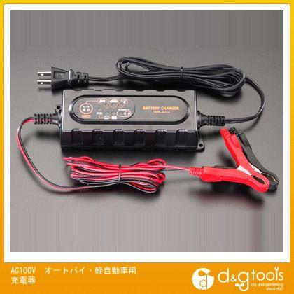AC100Vオートバイ・軽自動車用充電器 (EA815YA-8)