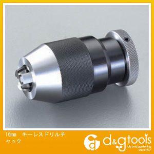 キーレスドリルチャック 16mm (EA817A-112)