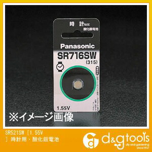 SR521SW[1.55V]時計用・酸化銀電池   EA758YE-13