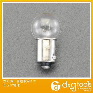 24V/6W自動車用ミニチュア電球   EA758ZH-2
