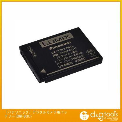エスコ [パナソニック]デジタルカメラ用バッテリー(DMW-BCH7)   EA759GB-101