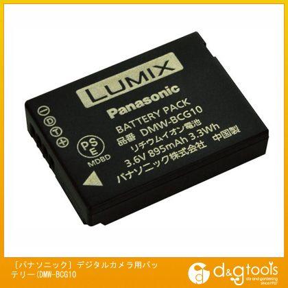 エスコ [パナソニック]デジタルカメラ用バッテリー(DMW-BCG10)   EA759GB-103