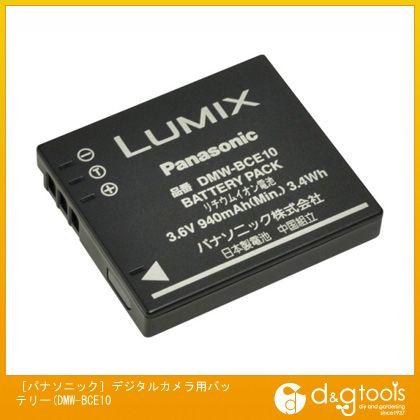 エスコ [パナソニック]デジタルカメラ用バッテリー(DMW-BCE10)   EA759GB-107