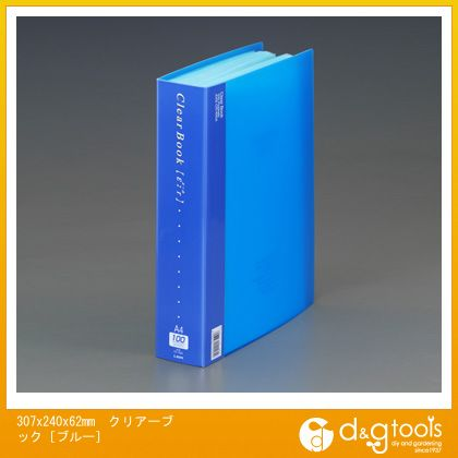 エスコ クリアーブック ブルー 307×240×62mm EA762CC-3D