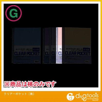 エスコ クリアーポケット 桃  EA762CC-26