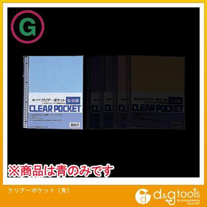 エスコ クリアーポケット 青  EA762CC-27