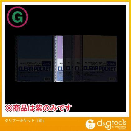 エスコ クリアーポケット 紫  EA762CC-28
