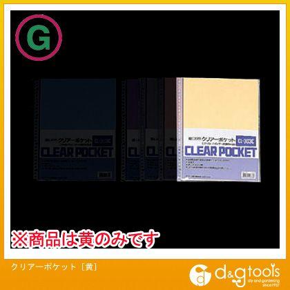 エスコ クリアーポケット 黄  EA762CC-29