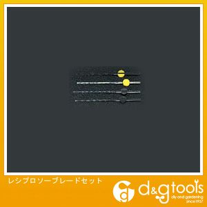 レシプロソーブレードセット   EA818GJ-1