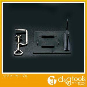 ジグソーテーブル   EA818GK-1