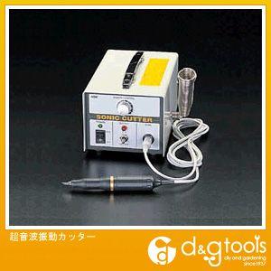 超音波振動カッター (EA818RA)