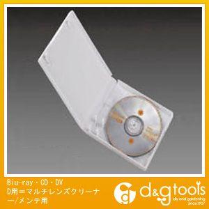 エスコ Biu-ray・CD・DVD用=マルチレンズクリーナー/メンテ用   EA762EF-15A