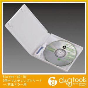 エスコ Biu-ray・CD・DVD用=マルチレンズクリーナー/再生エラー用   EA762EF-16A
