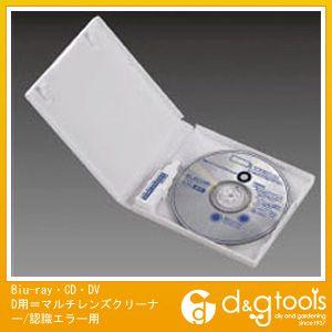 エスコ Biu-ray・CD・DVD用=マルチレンズクリーナー/認識エラー用   EA762EF-17A