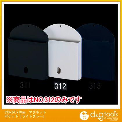 マグネットポケット ライトグレー 230×247×30mm EA762FG-312