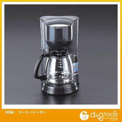 1420mlコーヒーメーカー   EA763AQ-10