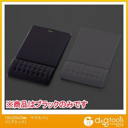 エスコ 135x220x25mmマウスパッド[ブラック]   EA764-105B