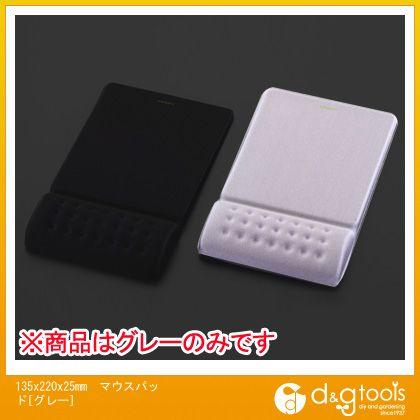 エスコ 135x220x25mmマウスパッド[グレー]   EA764-105G