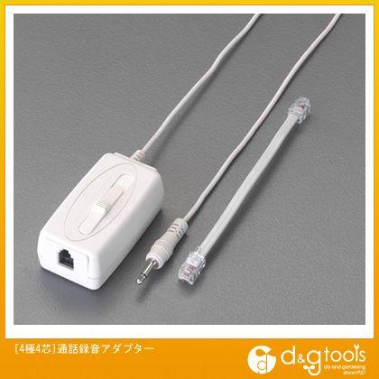 [4極4芯]通話録音アダプター (EA764CB-5)