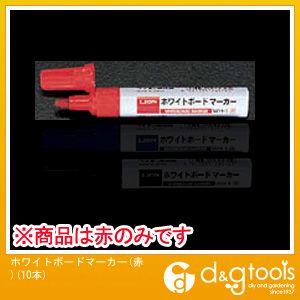 エスコ ホワイトボードマーカー(赤)(10本)   EA765LA-11