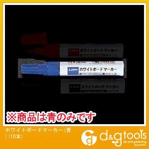 エスコ ホワイトボードマーカー(青)(10本)   EA765LA-12