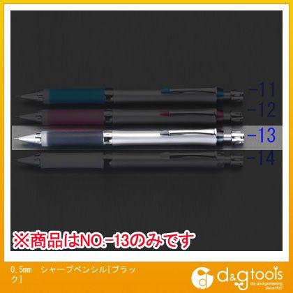エスコ 0.5mm シャープペンシル[ブラック]   EA765ME-13