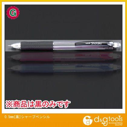 エスコ 0.5mm[黒]シャープペンシル   EA765ME-60