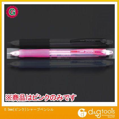 エスコ 0.5mm[ピンク]シャープペンシル   EA765ME-61