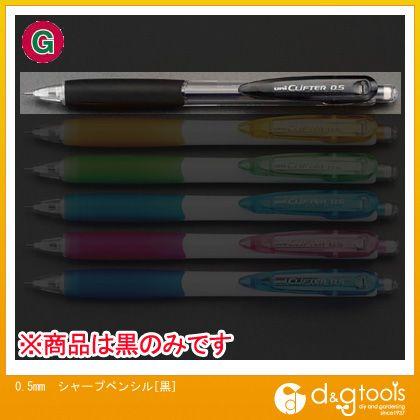 エスコ 0.5mmシャープペンシル[黒]   EA765ME-63