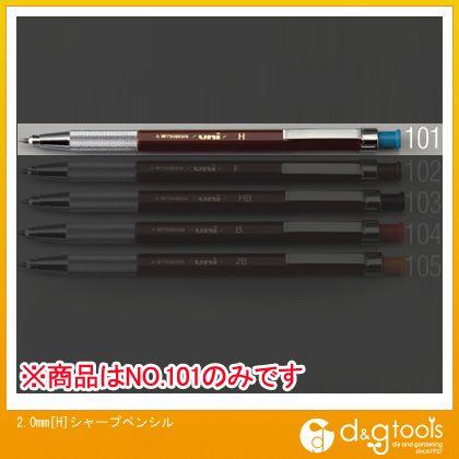 エスコ 2.0mm[H]シャープペンシル   EA765ME-101