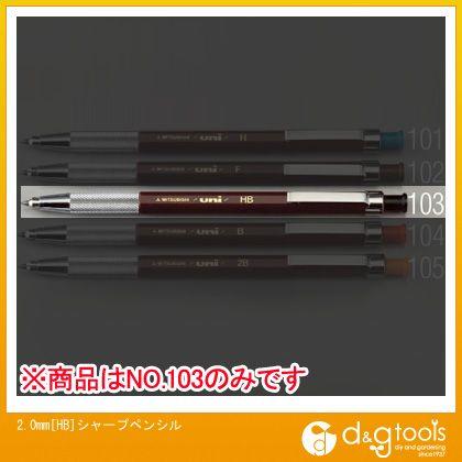 エスコ 2.0mm[HB]シャープペンシル   EA765ME-103
