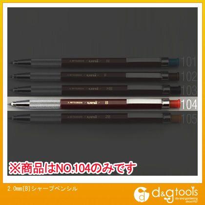 エスコ 2.0mm[B]シャープペンシル   EA765ME-104