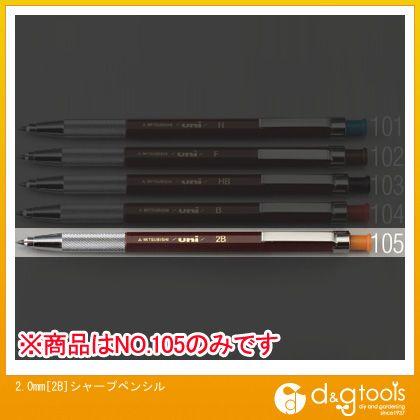 エスコ 2.0mm[2B]シャープペンシル   EA765ME-105