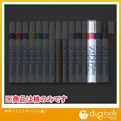 中字ペイントマーカー[桃]   EA765MP-12N