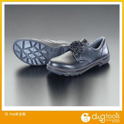 28.0cm安全靴 (EA998SZ-28)