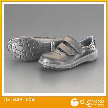 エスコ 24cm[耐油底]安全靴 (EA998VA-24) 耐油・耐薬品用安全靴 安全靴