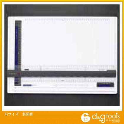 エスコ A3サイズ製図版 (EA766GB-1)