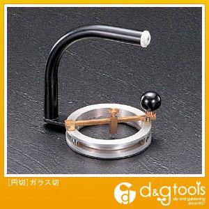 [円切]ガラス切   EA845RB